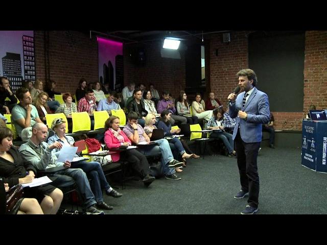 Роман Мандрик. О драматургии в онлайн-обучении