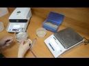 Определение влажности грунта методом высушивания до постоянной массы