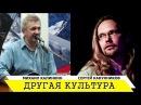 Михаил Калинкин в программе Сергея Канунникова Другая культура РТВ-Подмосковье, 2009