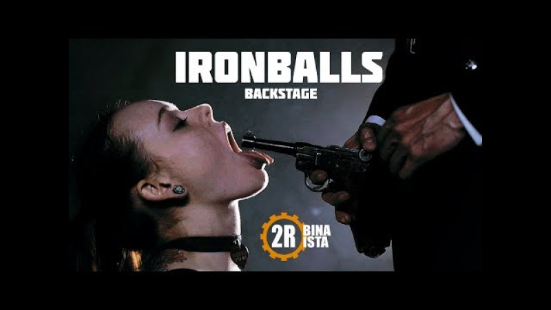 2rbina 2rista - Стальные яйца (backstage)
