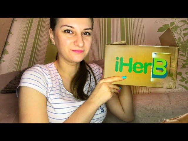 Покупки с iherb / уходовая косметика chydomira