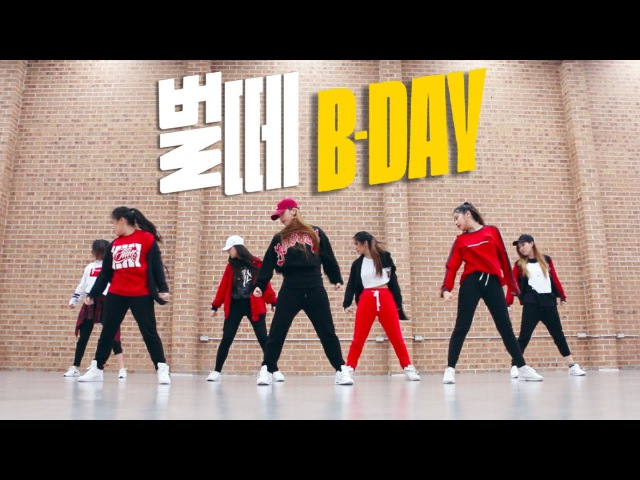 IKON (아이콘) - 벌떼 (B-DAY) | DANCE 안무 COVER @ IMI DANCE STUDIO