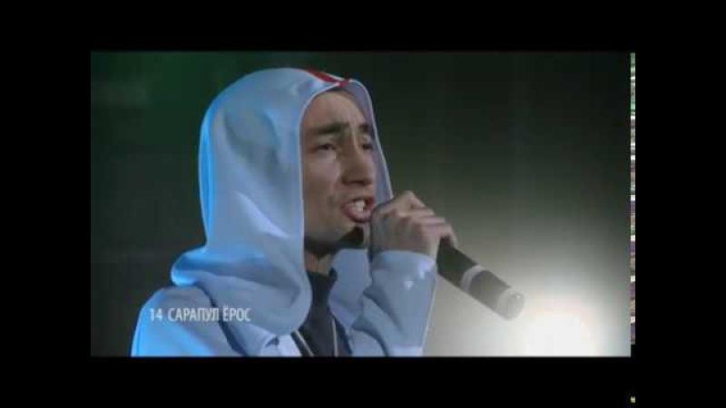 Павел Смирнов - победитель конкурса Элькуновидение - 2017