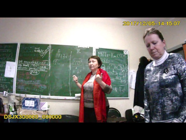 Школа от Барышевой Чать 3