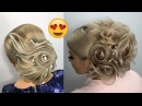 Queen hairstyle👑 Hairstyle For occasion👸 Best Hair style for Ladies Tutorials