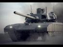Танк Т-14 «Армата» будет интегрирован в автоматизированную систему управления войсками