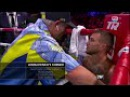 VASYL LOMACHENKO VS GUILLERMO RIGONDEAUX FULL FIGHT 2017 HD