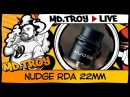 MD.TROY LIVE №33 | WOTOFO NUDGE RDA 22MM | уже интереснее