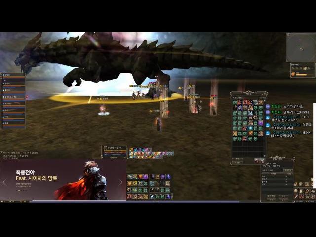 [raid boss] 82 archmage - farm Antharas
