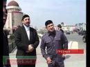 Пусть восторжествует справедливость Чечня.