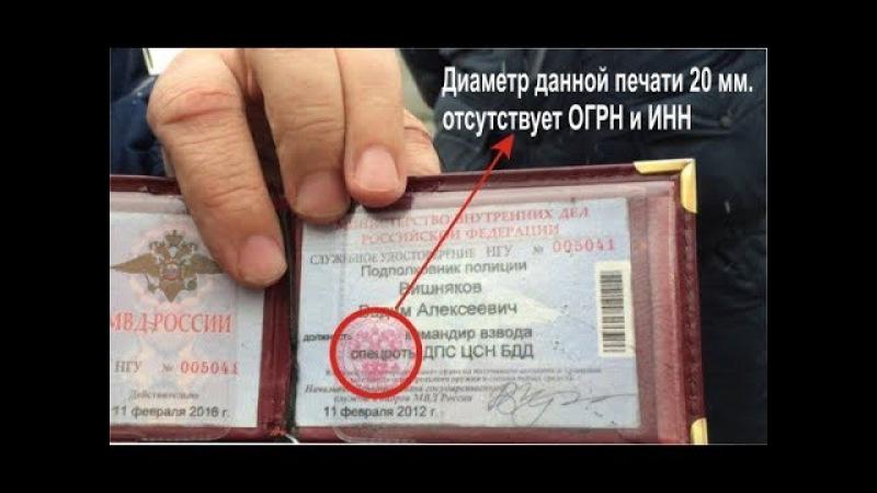 В РФ вас штрафуют за нарушение НЕСУЩЕСТВУЮЩИХ Правил Дорожного Движения!