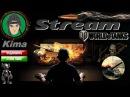 💥World of tanks 💥 СТРИМ - ЗНАТНЫЙ ЗВЕРЮГА НА ОХОТЕ В РАНДОМЕ №2 ОУ-Е