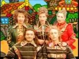 группа Чё те надо - Письмо любимому (1998)