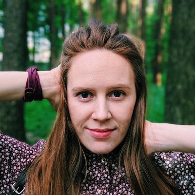Светлана Гутько