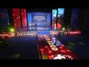 Награждается ЖК Бест Вей в лице Романа Василенко на Конгрессе 2017