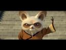 Трейлер Кунг-фу Панда 2008 - SomeFilm