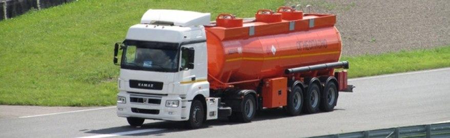 7 января 2018 года вступает в силу регламент МВД по перевозке опасных грузов (ДОПОГ)