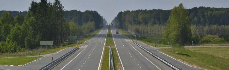 С 1 января 2018 года в России изменится нумерация автотрасс