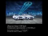 Mercedes-Benz_C-Class & E-Class