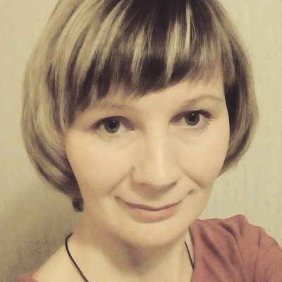 Людмила Папушина