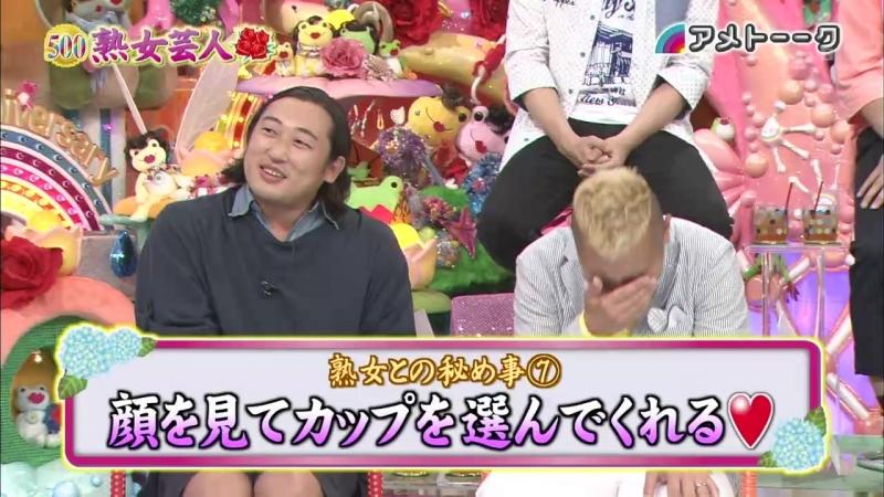 Ame ta-lk! (2013.06.06) 熟女芸人4