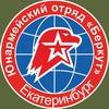 """Юнармейский отряд """"БЕРКУТ"""" школы №20"""