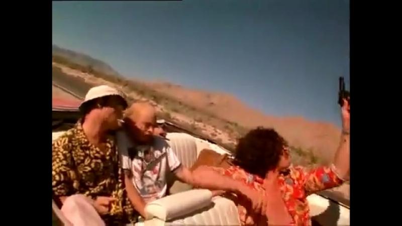 Страх и ненависть в Лас Вегасе Fear and Loathing in Las Vegas 1998 VHS