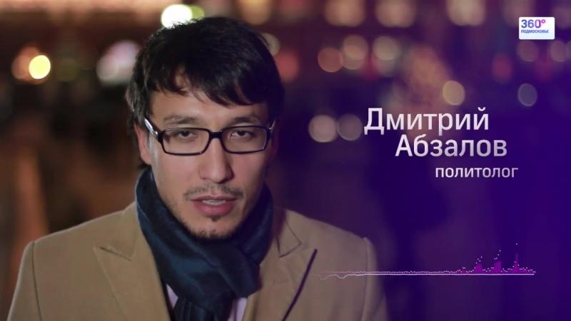 2014 12 08 Дмитрий Абзалов о банкротстве оператора ЮТэйр