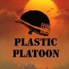 Солдатики. Plastic Platoon