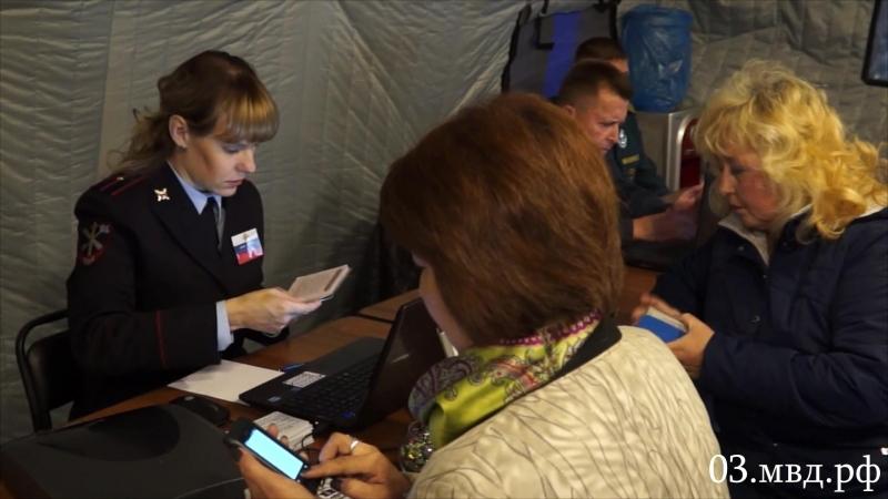 Передвижной пункт МВД по Республике Бурятия по предоставлению государственных услуг населению