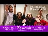 OPEN KIDS ждут тебя на концерте в Минске!