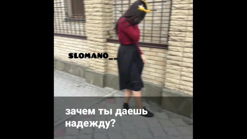 Slomano__BdacCK_glcY.mp4