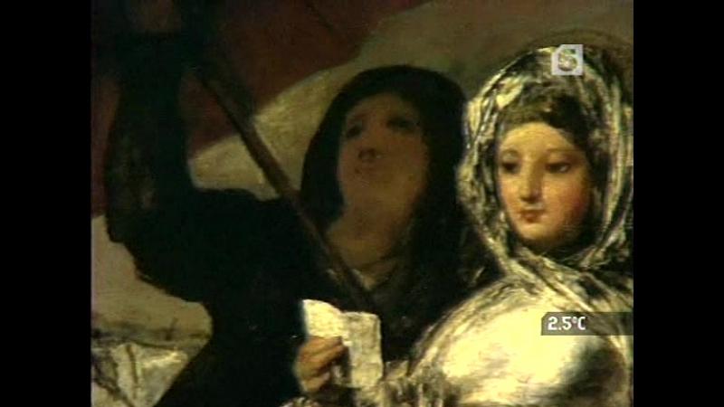 Palettes Goya Письмо стрела и метла