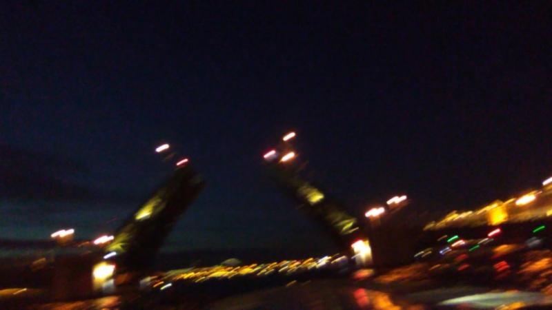 развод моста.