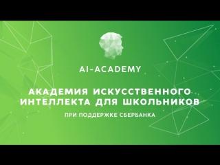 Петербургские школьники поступили в
