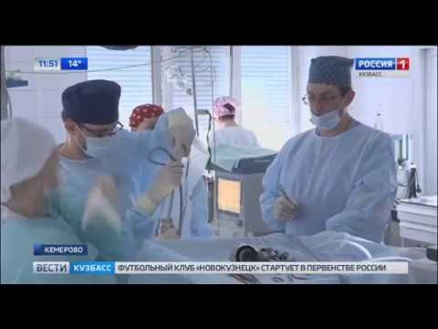 В Кемерове проходит Сибирский конгресс урологов