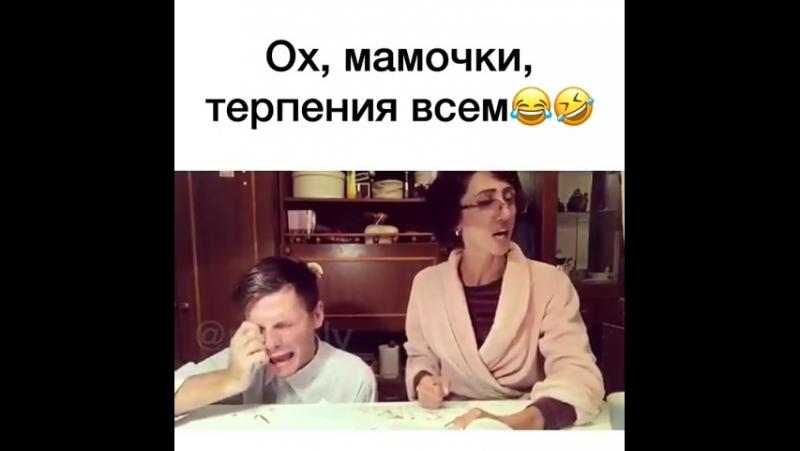мама и уроки) » Freewka.com - Смотреть онлайн в хорощем качестве