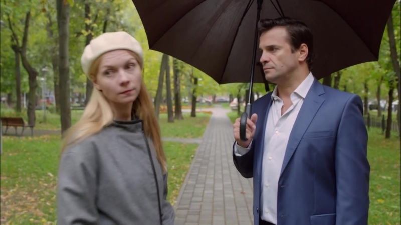 Временно недоступен 5 серия (2015)
