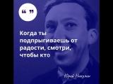 Цитаты Великих людей - Юрий Никулин