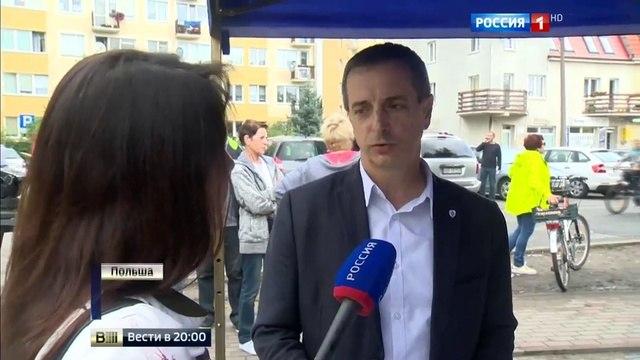 Вести 20:00 • Польский бизнес несет убытки из-за отмены режима приграничного перемещения