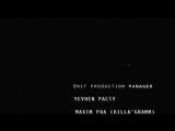 Жека Расту x Pra(KillaGramm) - Flashback