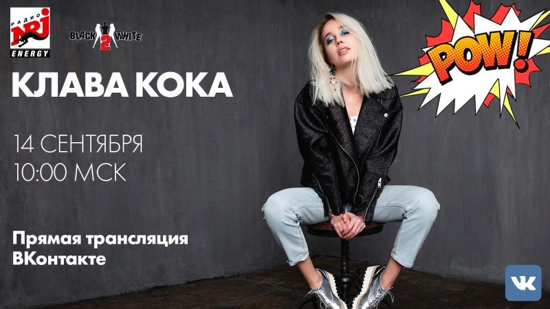 Маргарита Фэнтези радио энерджи русских песен такое бюджетные