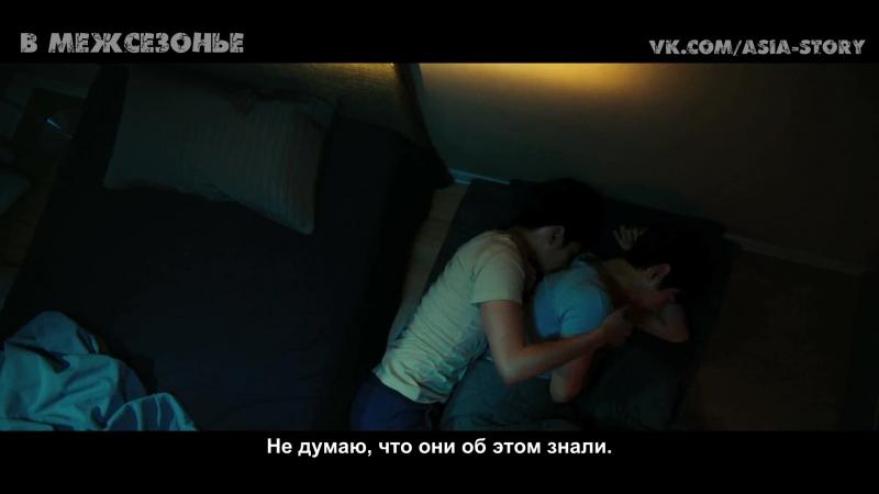 В межсезонье / In between seasons trailer (русские субтитры)