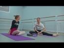 Как тянутся балерины Большого театра   растяжка, stretching, стретчинг, Flexible, гибкость, шпагат