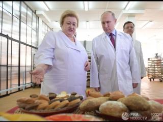 Путин посетил Самарский булочно-кондитерский комбинат