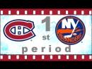 NHL.RS.2018.03.02.MTL@NYI.720.60fps.TSNtracker (1)-001
