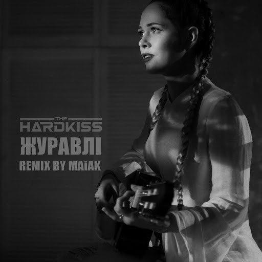 THE HARDKISS альбом Журавлі (Remix by MAiAK)