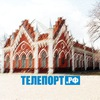 Телепорт.рф