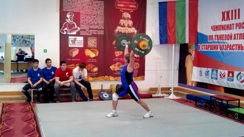 Чемпионат России по тяжелой атлетике смотреть онлайн без регистрации