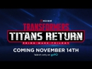 Transformers Titans Return: Size Does Matter